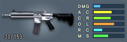 HK416(シルバー)
