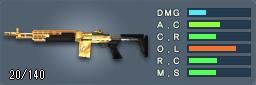 M14EBR(ゴールド)