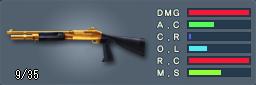 M3 SUPER90(ゴールド)