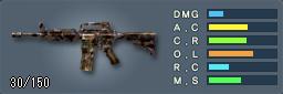 M4(迷彩)