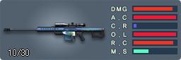 M82A3(ヤシ)