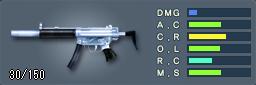 SD6(シルバー)