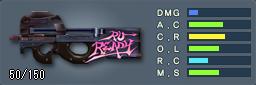 P90(Graffiti Arts)