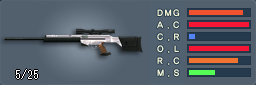 PSG-1_Silver_New.png
