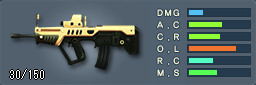TAR-21_Gold_New.png
