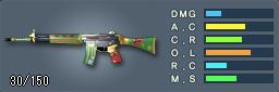 89式小銃(クリスマス)
