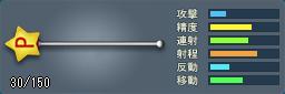 spec_スルルマジカルステッキ.png