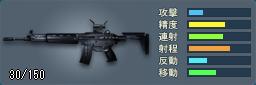 89式小銃(Custom)