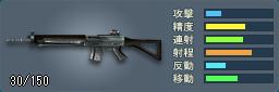 SIG550(Dot)