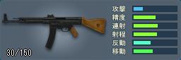 spec_STG-44.png