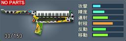 キーボードギター(Soccer)