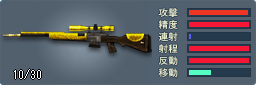 FR-F2(ゴールド)