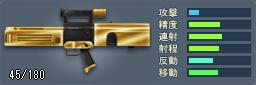 G11(ゴールド)