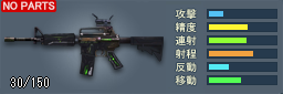 M4A1(SOUL WEAPON I)