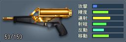 M950(ゴールド)