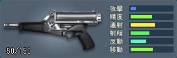 M950(シルバー)