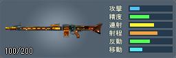 MG42(金牛)