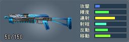 PP-19 Bizon(九尾弐)