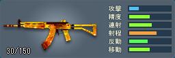 RK95 TP(獅子)