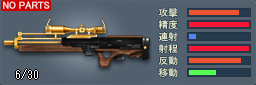 spec_wa2000_gold.png