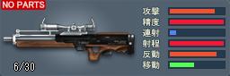 WA2000(シルバー)
