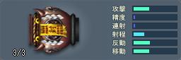 ひゅ~どろ機雷壺