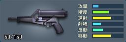 M950(SSW)
