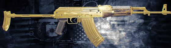 AK.762_Gold.png