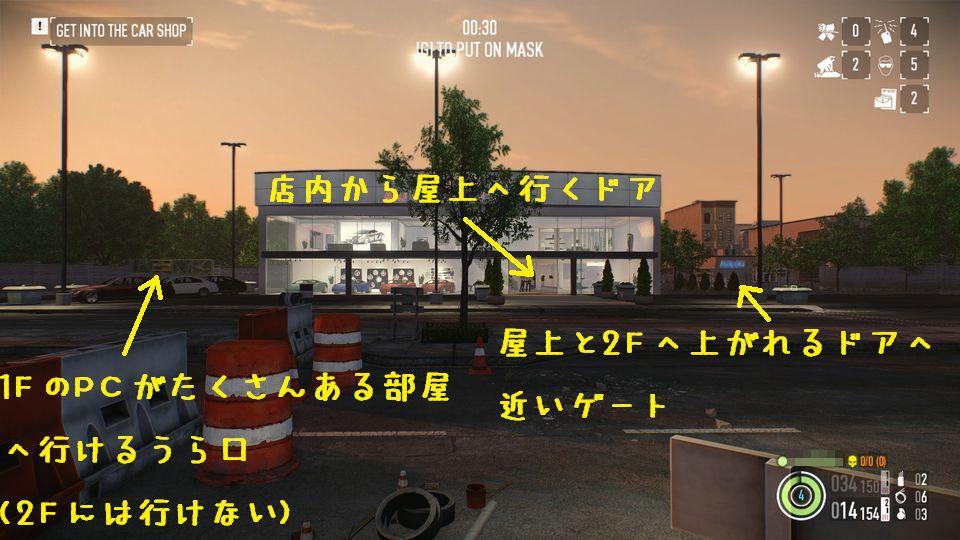 shop_front.jpg