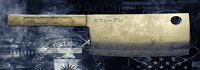 Cleaver Knife.png