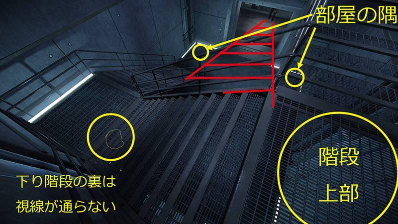 THE_WHITE_HOUSE_stair2.jpg
