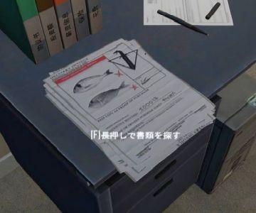 UKRAINIAN_PRISONER_HEIST_Document.jpg
