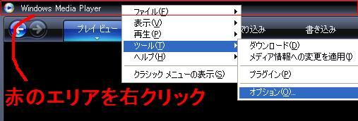 WMP-overlay1.jpg