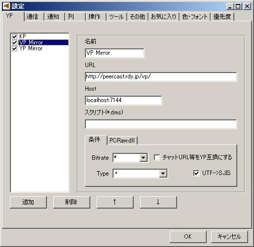 pcyp_vp_setting.png