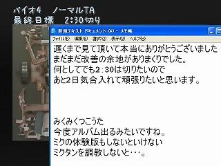 s-あり4.jpg