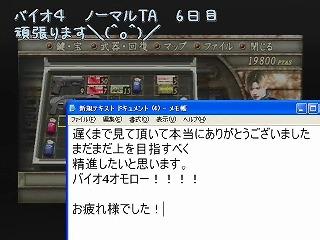 s-あり5.jpg