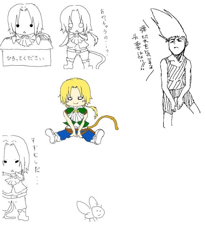 torowa.jpg