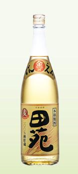 yasuzake.jpg