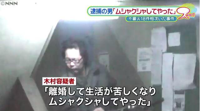 hanzai01.JPG