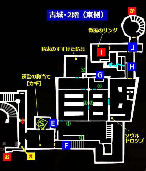 P5 ちぎれ 大王 た 煩悩 カモシダ・パレス