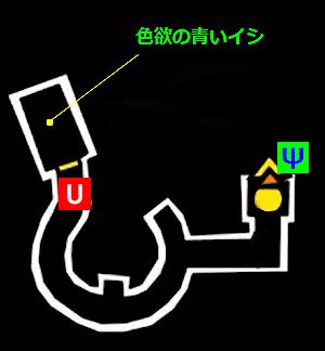 た 煩悩 p5 ちぎれ 大王