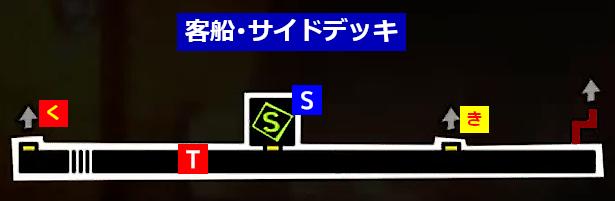 sm9.png