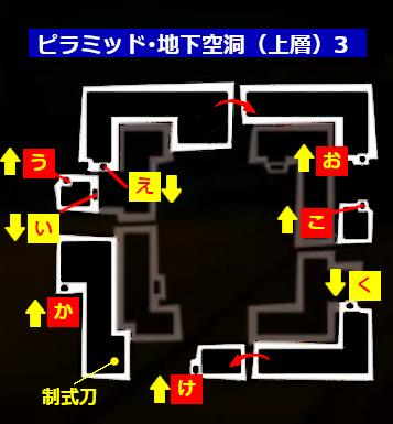 fb43.png