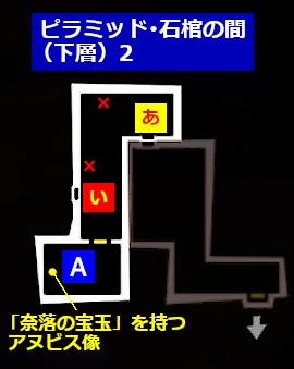 fb62.png