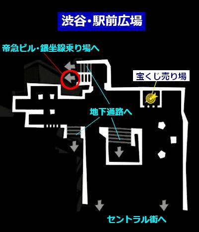 s-hiroba1.png