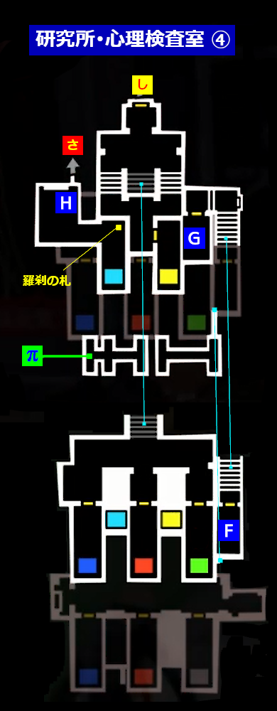 P5r ファフニール