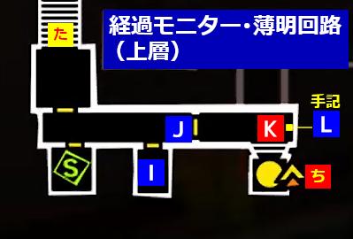 mrk25.png
