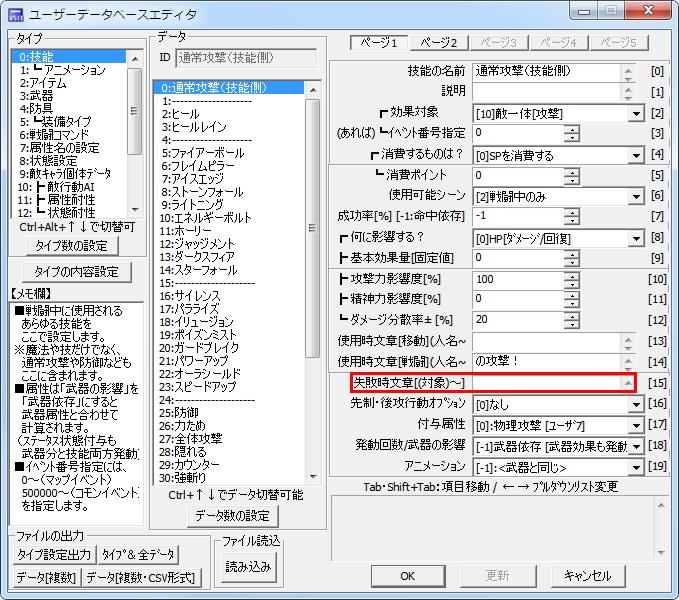 shinkihonset01.jpg
