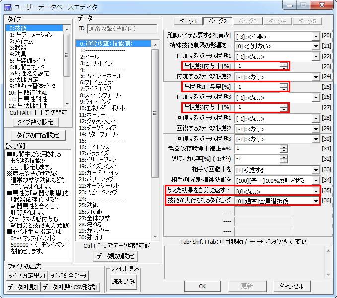 shinkihonset02.jpg