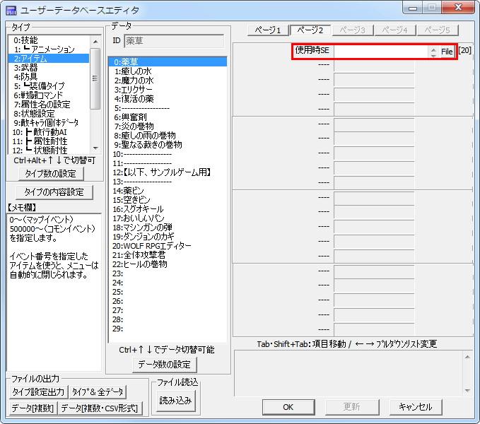shinkihonset04.jpg